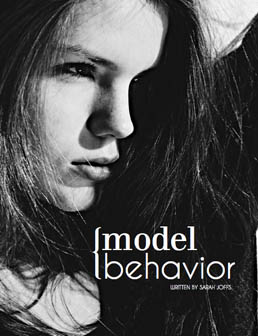 modelbehavior1