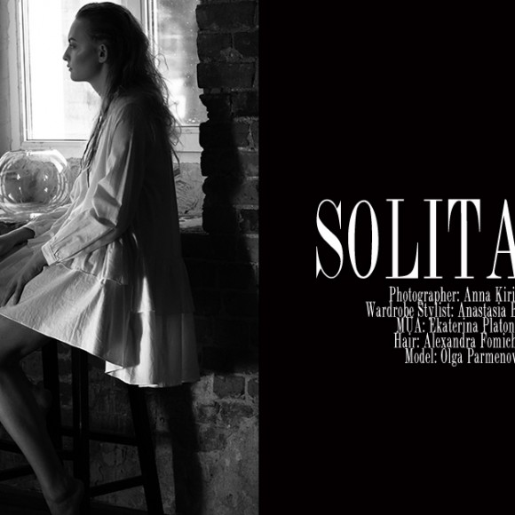 solitarypg1