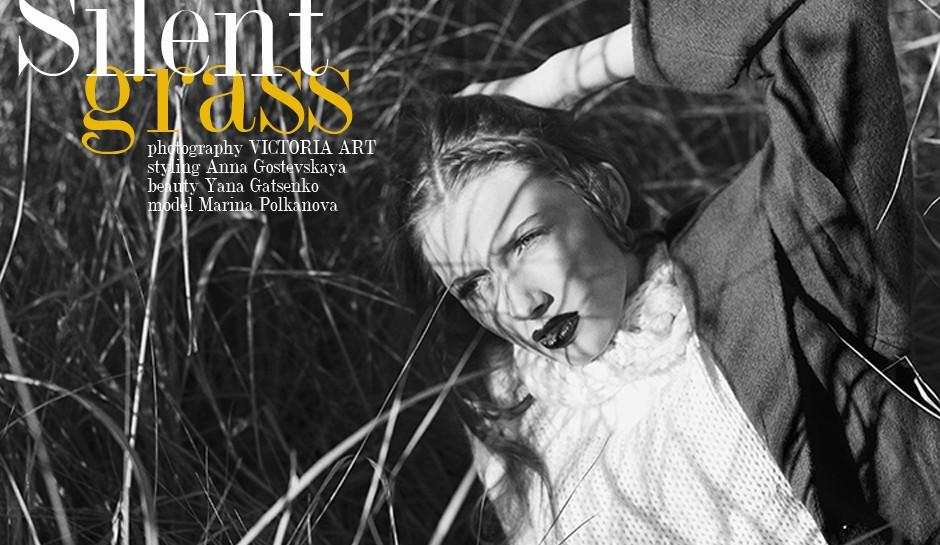 Silent Grass