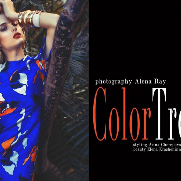 colortropic