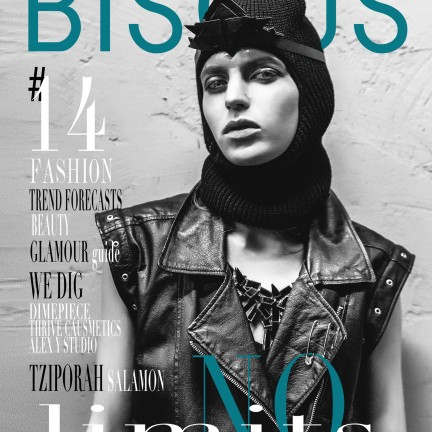 FALL ISSUE COVER 2015
